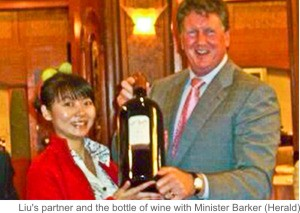 Liu_wine_bottle